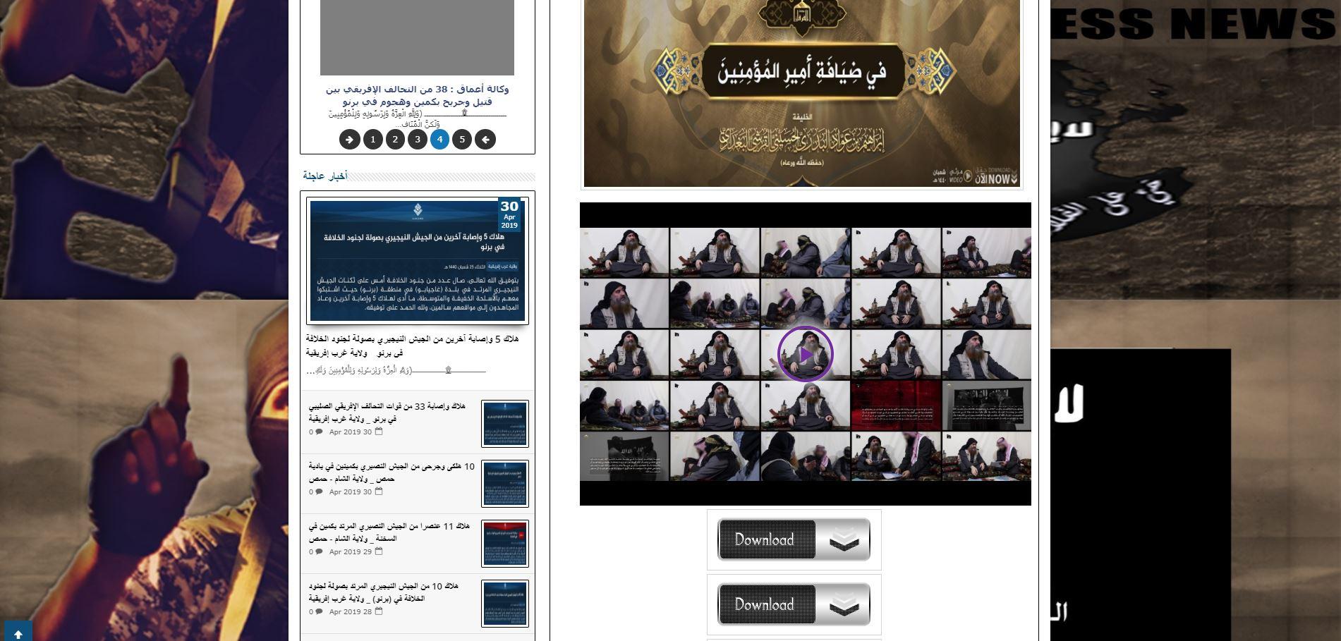 IS' round-up | Virtually Islamic Blog | Virtually Islamic